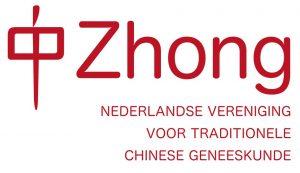 Zhonglogo--300x173